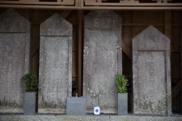Hoto-ji